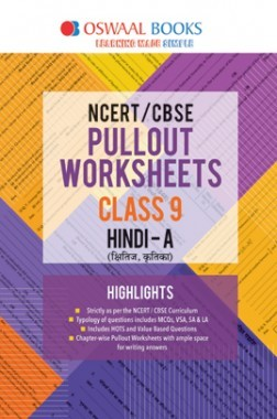 Oswaal NCERT & CBSE Pullout Worksheet For Class-IX Hindi A (March 2019 Exam)