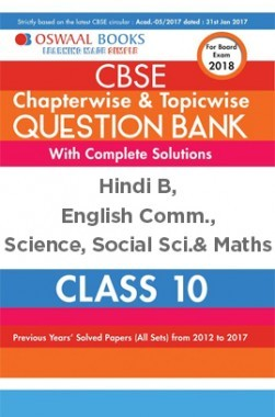 Oswaal cbse chapterwise and topicwise question bank with complete oswaal cbse chapterwisetopicwise question bank class 10 hindi b english communicativescience fandeluxe Choice Image