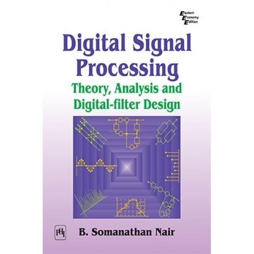 book организация компьютерных сетей