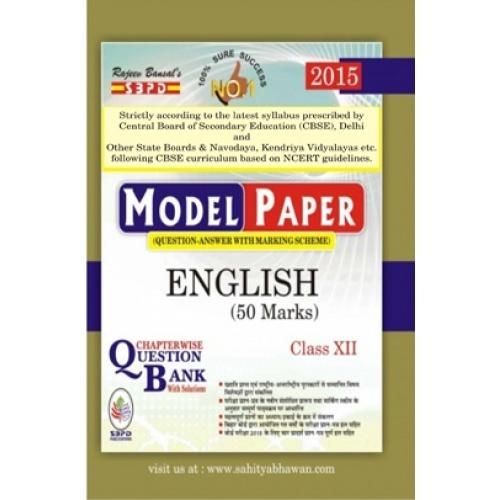 golden english core class 12 pdf download