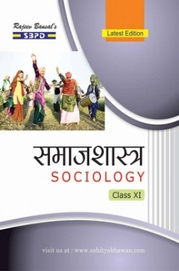 Sociology Class XIth