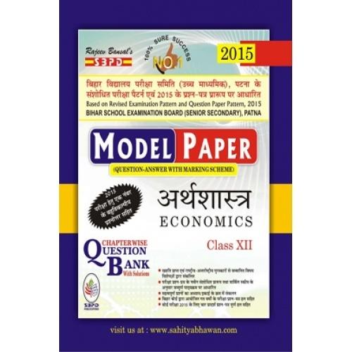 macroeconomics economics and editorial board Macroeconomics and reality doi: 0012-9682  editorial board   quantitative economics and theoretical economics best paper.