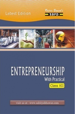 Entrepreneurship With Practical Class 12th