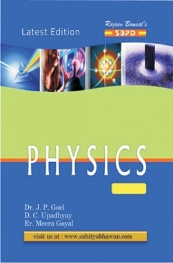 Physics Class XIIth