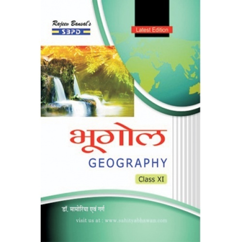 sachin garg books pdf download