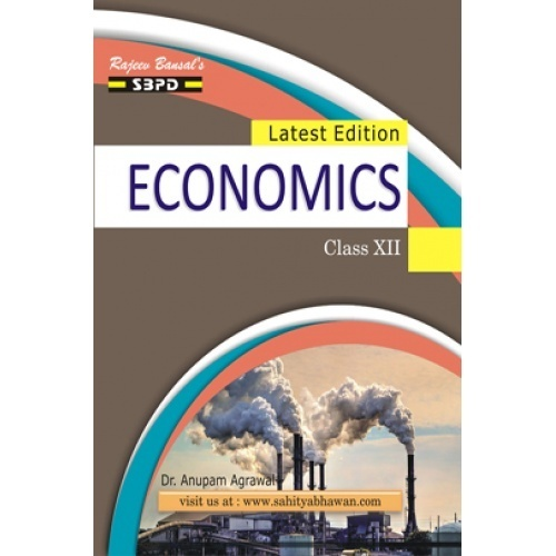 Economics u p board textbooks class 12th by dr anupam agrawal economics u p board textbooks class 12th fandeluxe Choice Image