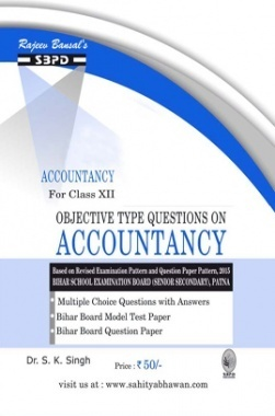 Objective Accountancy Class 12th
