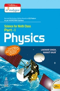 download science for ninth class part 1 physics by lakhmir singh