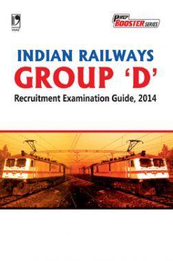 Indian Railway Group D Recruitment Examination 2014