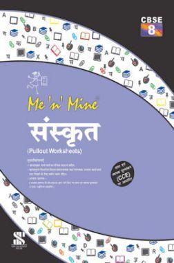 Me n Mine-संस्कृत For CBSC Class 8