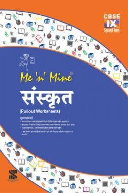Me n Mine-संस्कृत-Term-2 कक्षा 9 के लिए