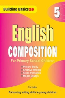 English Composition - 5
