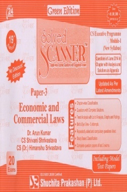 Download Solved Scanner CSEP Module 1 Paper 3 Economics And
