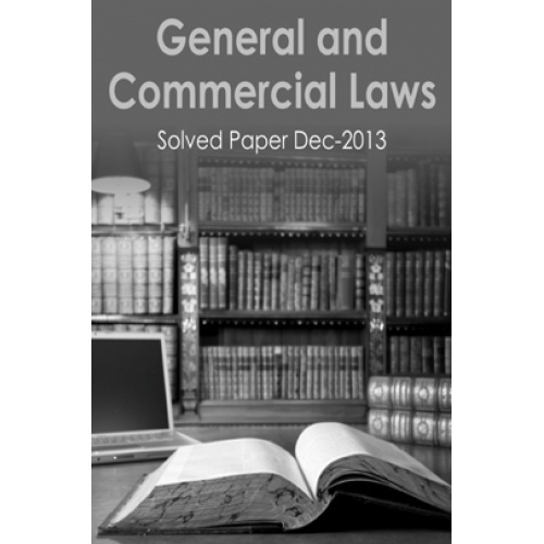 commercial law reviewer Business law review offers a regular source of practical information for legal practitioners and researchers dealing with business law on a day to day basis, principally dealing with uk law and the laws of the other commonwealth members.
