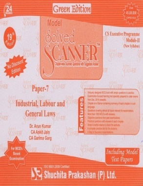 Solved Scanner CSEP Module II Paper 7 Industrial Labour And General Laws July 2014
