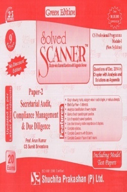 Solved Scanner CSPP Module-I Secretarial Audit,Compliance Management & Due Diligence Paper 2 Dec 2014