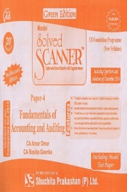 Solved Scanner CS Foundation Programme  Fundamentals of Accounting and Auditing Paper-4 (New Syllabus)