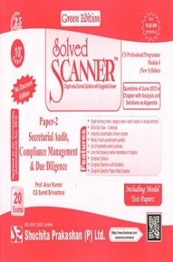 Solved Scanner CS Professional Programme Module-I New Syllabus Paper-2 Secretarial Audit Compliance Management Due Diligence Green Edition (Jul-2015)