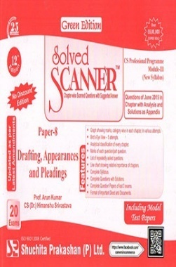 Solved Scanner CS Professional Programme Module-III (New Syllabus) Paper-8 Drafting, Appearances and Pleadings Green Edition (Jul-2015)