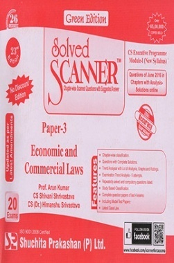 Solved Scanner CS Executive Programme Module-I New Syllabus Paper-3 Economic and Commercial Laws (Jul-2016)