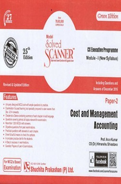 Model Solved Scanner CS Executive Programme  Module-I New Syllabus Paper-2 Cost and Management Accounting Green Edition (Dec-2016)