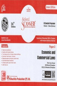 Solved Scanner CS Executive Programme Module-I New Syllabus Paper-3 Economic and Commercial Laws (Dec-2016)