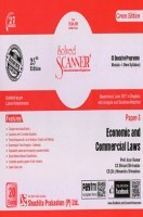 Shuchita Prakashan Solved Scanner CS Executive Programme Module-I Economic And Commercial Laws Paper-3 (New Syllabus) For Dec 2017 Exam
