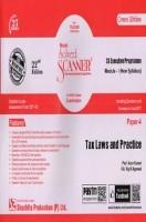 Shuchita Prakashan Solved Scanner CS Executive Programme Module-I Tax Laws and Practice Paper-4 (New Syllabus) For Dec 2017 Exam