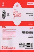 Shuchita Prakashan Solved Scanner CS Foundation Programme Business Economics Paper-3 (New Syllabus) For Dec 2017 Exam
