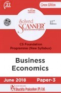 Shuchita Prakashan Model Solved Scanner CS Foundation Programme Business Economics Paper-3 (New Syllabus) For June 2018 Exam