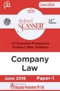 Shuchita Prakashan Solved Scanner CS Executive Programme Module-I Company Law Paper-1 (New Syllabus) For June 2018 Exam