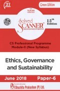 Shuchita Prakashan Solved Scanner CS Professional Programme Module-II Ethics, Governance And Sustainability Paper-6 (New Syllabus) For June 2018 Exam
