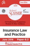 Shuchita Prakashan Solved Scanner CS Professional Programme Module-III Insurance Law And Practice Paper-9.3 (New Syllabus) For June 2018 Exam