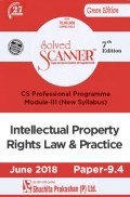 Shuchita Prakashan Solved Scanner CS Professional Programme Module-III Intellectual Property Rights Law And Practice Paper-9.4 (New Syllabus) For June 2018 Exam