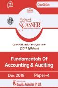 Shuchita Prakashan Model Solved Scanner CS Foundation Programme Fundamentals Of Accounting And Auditing Paper-4 ( 2017 Syllabus) For Dec 2018 Exam