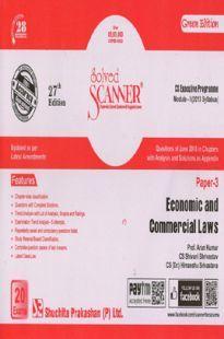 Shuchita Prakashan Solved Scanner CS Executive Programme Module-I Economic And Commercial Laws Paper-3 (2013 Syllabus) For Dec 2018 Exam