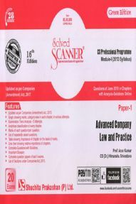 Shuchita Prakashan Model Solved Scanner CS Professional Programme Module-I Advanced Company Law And Practice Paper-1 ( 2013 Syllabus ) For Dec 2018 Exam