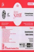 Shuchita Prakashan Model Solved Scanner CS Professional Programme Module-I Corporate Restructuring Valuation And Insolvency Paper-3 ( 2013 Syllabus ) For Dec 2018 Exam