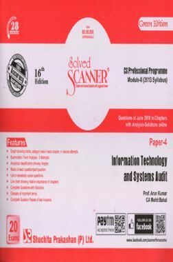 Shuchita Prakashan Model Solved Scanner CS Professional Programme Module-II Information Technology And Systems Audit Paper-4 ( 2013 Syllabus ) For Dec 2018 Exam