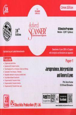 Shuchita Prakashan Solved Scanner CS Executive Programme Module-I Jurisprudence, Interpretation And General Laws Paper-1 (2017 Syllabus) For Dec 2018 Exam