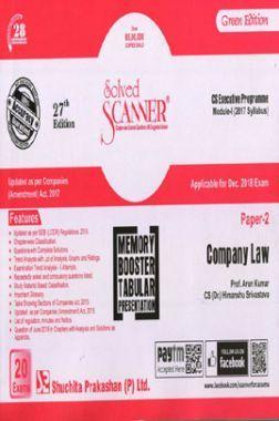 Shuchita Prakashan Solved Scanner CS Executive Programme Module-I Company Law Paper-2 (2017 Syllabus) For Dec 2018 Exam