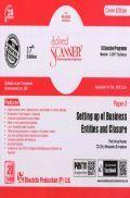 Shuchita Prakashan Solved Scanner CS Executive Programme Module-I Setting Up Of Business Entities And Closure Paper-3 (2017 Syllabus) For Dec 2018 Exam