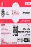 Shuchita Prakashan Solved Scanner CS Executive Programme Module-II Corporate And Management Accounting Paper-5 (2017 Syllabus) For Dec 2018 Exam