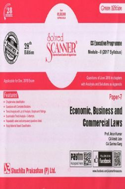 Shuchita Prakashan Solved Scanner CS Executive Programme Module-II Economic, Business And Commercial Laws Paper-7 (2017 Syllabus) For Dec 2018 Exam