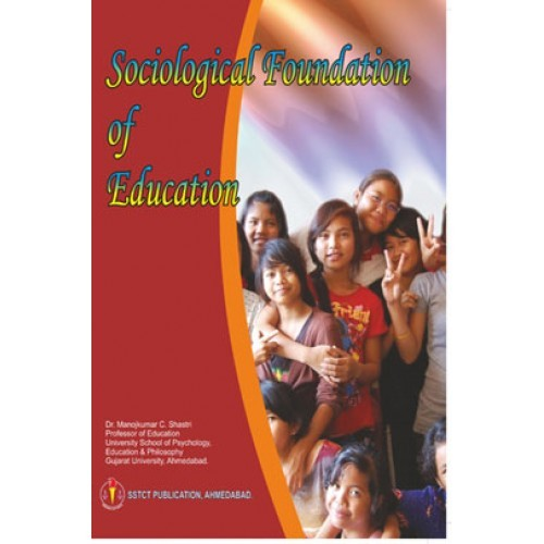 sociological foundation of education essay Ec4 : english method (sem - 2) unit - 1 lesson planning & procedure 25% 11 importance of lesson planning 12 stray lesson and unit lesson planning in elt.