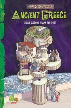 Smart Green Civilizations : Ancient Greece