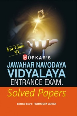 download jawahar navodaya vidyalaya entrance exam solved papers