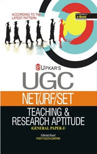 general paper teaching research aptitude pdf The below list of general paper-1 cbse ugc net exam books has  11  ugc-net teaching and research aptitude: previous papers and.