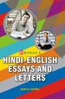 Hindi-English Essays & Letters