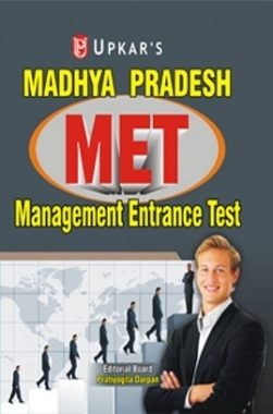 Madhya Pradesh Management Entrance Test (MET)